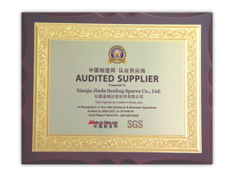 Made in China net certified suppliers